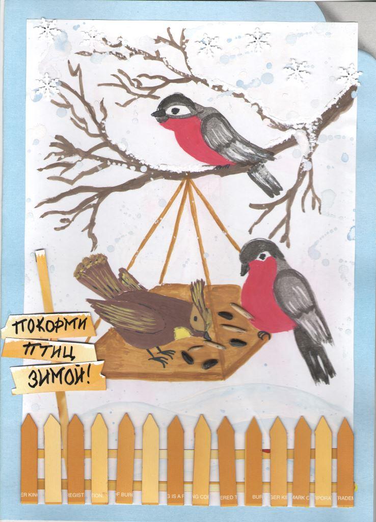 можете купить рисунки на тему зимующие птицы квартиру